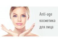 Антивозрастная косметика почему она работает?