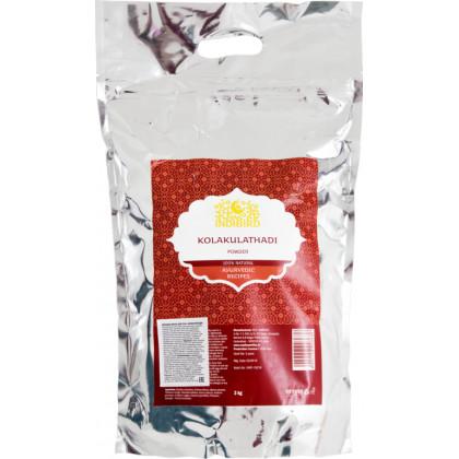Аюрведический порошок для пилинга Колакулатхади, 500 гр. - Indibird, Индия