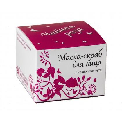 Маска для лица Лепестки Розы, 50 гр. - Крымская Натуральная Коллекция