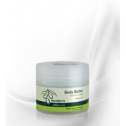 Крем масло для тела NATURAL с оливковым маслом и белым чаем