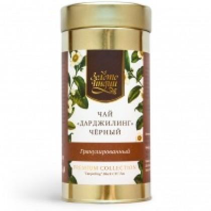 Чай «Золото Индии» Дарджилинг черный гранулированный, 200 гр - Golden Tips Tea, Индия