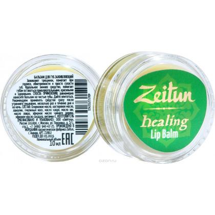 Освежающий мятный бальзам для губ, 10 мл. - Zeitun, Иордания