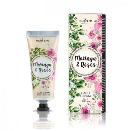 Лосьон для тела с Болгарским розовым маслом White Rose Natural
