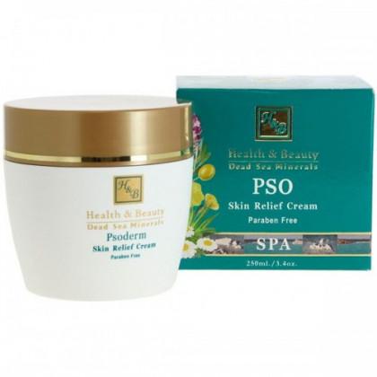Оливковое мыло с оливковыми листьями Z-73