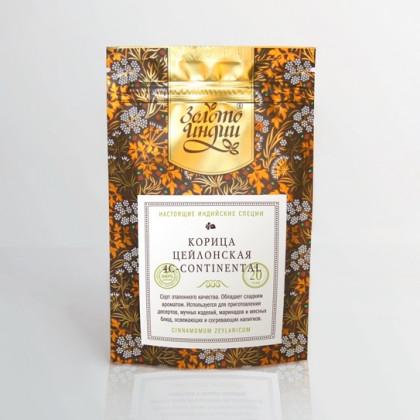 Корица цейлонская молотая (Cinnamon Verum, Ceylon, Powder)