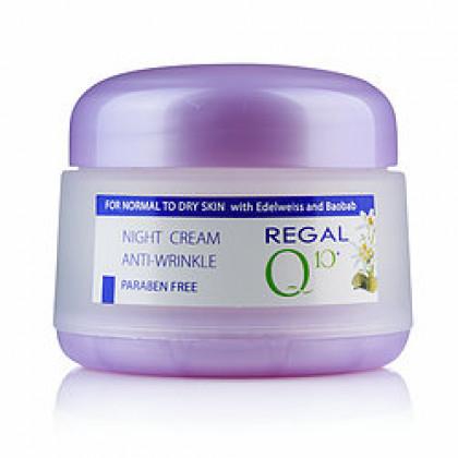 Ночной крем от морщин для нормальной и сухой кожи Q10