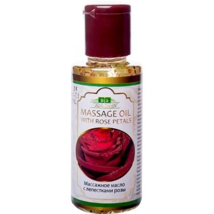 Масло с лепестками розы для лица, 100 мл. - Indibird, Индия