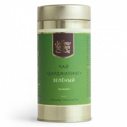 Чай «Золото Индии» Дарджилинг зелёный листовой в мет.банке (Darjeeling Green Leaf Tea), 100 гр. - Golden Tips Tea, Индия