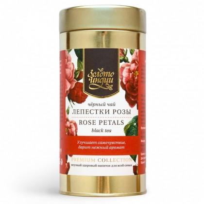 Чай «Дарджилинг» чёрный листовой с розой в мет. банке (Darjeeling Black LeafTea wRosePetals), 100 гр. - Golden Tips Tea, Индия