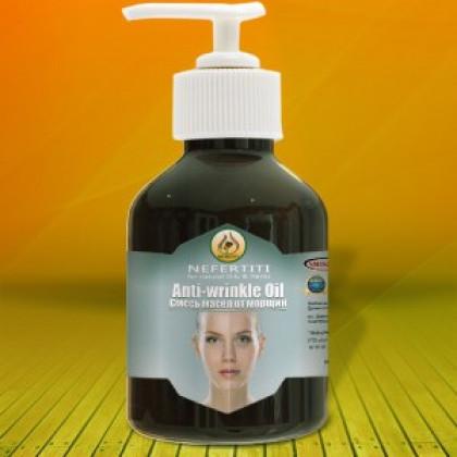 Косметическое масло для лица от морщин, 60 мл. - Нефертити Египет