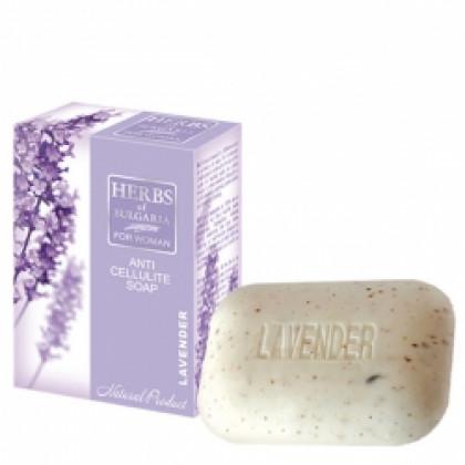 Антицеллюлитное мыло для женщин Lavender 100 гр. - Bio Fresh, Болгария