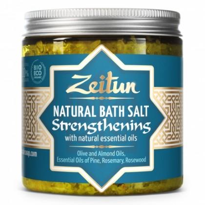 Соль для ванн для подтяжки кожи, с экстрактом опунции и эфирным маслом грейпфрута, 250 мл. - Зейтун, Иордания