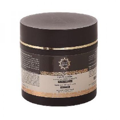 Маска Moroccan Spa для поврежденных волос с маслом марокканского аргана
