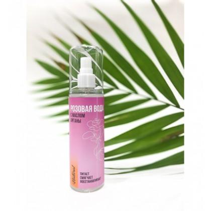Розовая вода с Арганой