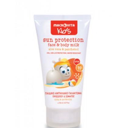 Солнцезащитное молочко для лица и тела детское SPF 50 С алоэ и пантенолом, 150 мл.- Macrovita, Греция