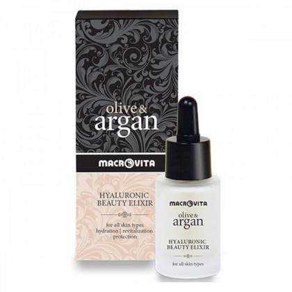 Эликсир красоты для лица с оливковым маслом, гиалуроновой кислотой OLIVE & ARGAN
