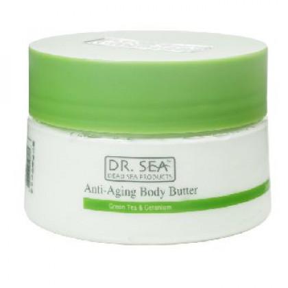 Масло для тела Dr.Sea для предотвращения старения с экстрактами зеленого чая и герани, 250 мл. - Dr.Sea, Израиль