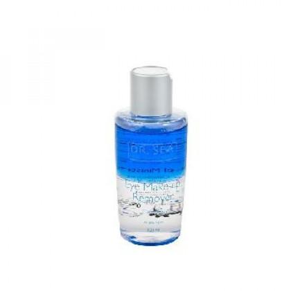 Деликатное средство для снятия макияжа с глаз с экстрактом огурца