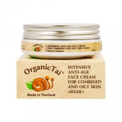 Интенсивный антивозрастной крем для комбинированной и жирной кожи лица с Экстрактом Улитки, 50 мл. - Organic Tai, Тайланд