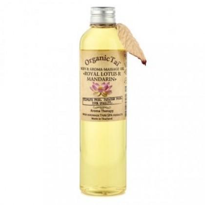 Масло для тела и аромамассажа Королевский Лотос и Мандарин, 260 мл. - Organic Tai, Тайланд