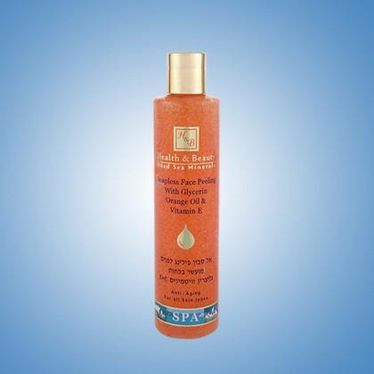 Бальзам очищающий для лица с облепихой и витамином Е