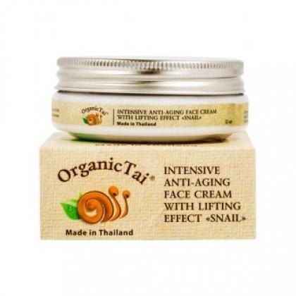 Интенсивный антивозрастной лифтинг-крем для лица с Экстрактом Улитки, 50 мл. - Organic Tai, Тайланд