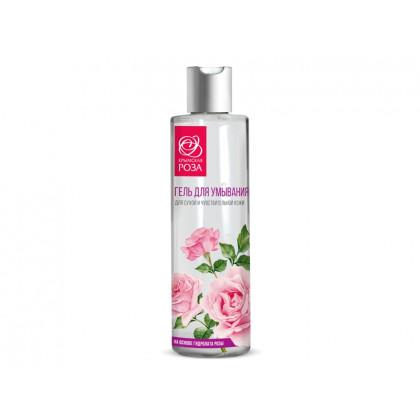 Гель для умывания на гидролате розы для сухой и чувствительной кожи