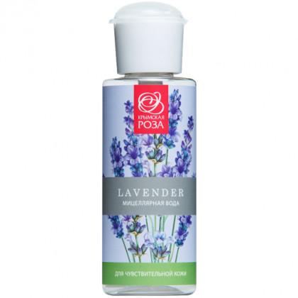 Мицеллярная вода Лаванда для Чувствительной кожи