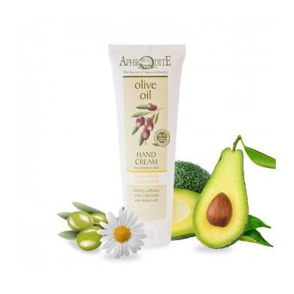 Крем для рук с авокадо и ромашкой для чувствительной кожи