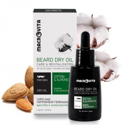 Сухое масло для ухода за бородой с хлопком и миндальным маслом