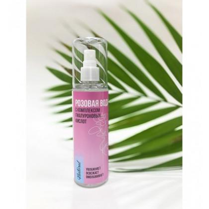 Розовая вода с Гиалуроновой кислотой